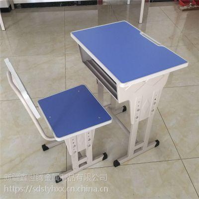 乌鲁木齐 学校学生板式课桌椅 儿童课桌椅 厂家直销