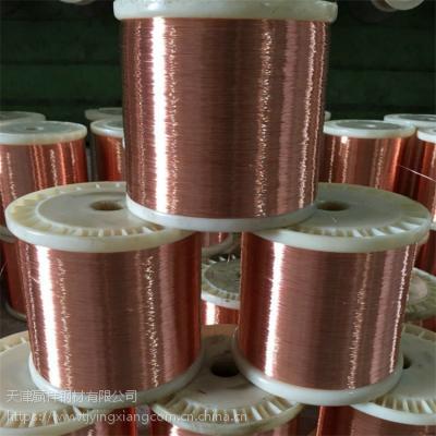 设计加工高质量紫铜丝 T1 T2 镀锡 TU2紫铜丝 无氧铜丝 规格齐全 可定做