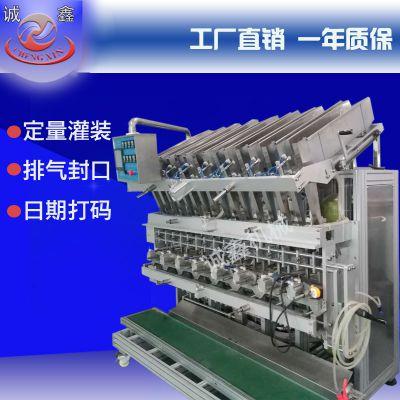 自动大型面膜机 全自动立式面膜灌装线 广东工厂