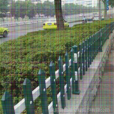 草坪护栏厂 pvc草坪栏杆