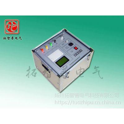 异频法接地电阻测试仪 TPDWC-A型 拓智普
