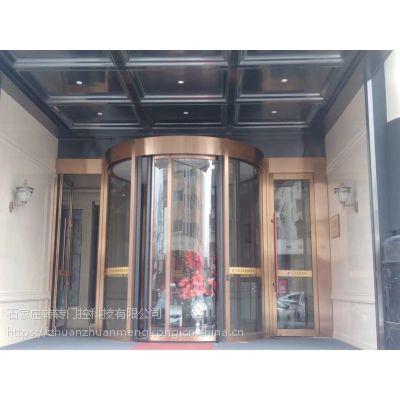 石家庄旋转门厂家 酒店专用两翼平开旋转门