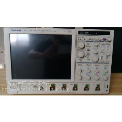 泰克DPO7354数字荧光示波器3.5G带宽40G采样