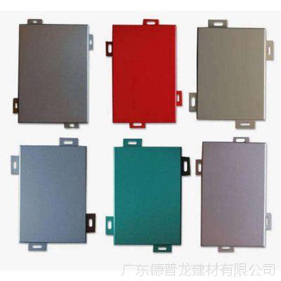 厂家直销优质环保2.0mm非标木纹铝单板 铝幕墙异形造型墙体