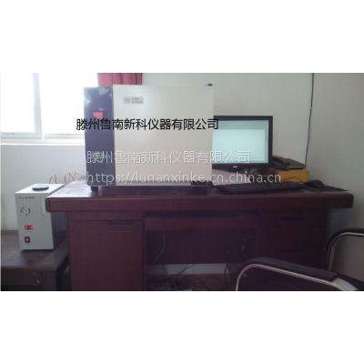 天然气中氮气含量及热值分析仪,鲁南新科GC-8900燃气热值分析仪