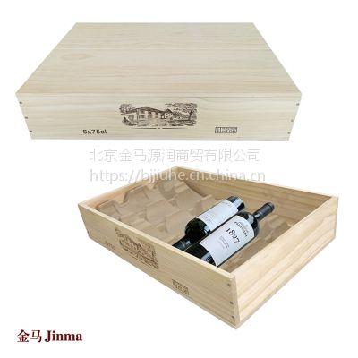 供应原装进口平排六支红酒木箱