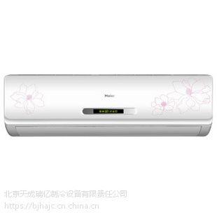 海尔空调小1匹冷暖定频挂机经济型(厂家直销)KFR-23GW/03GCC12