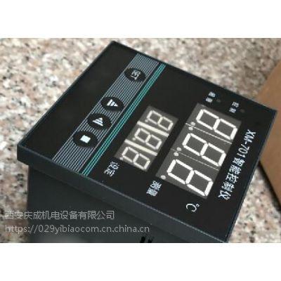 SF904A温度调节仪XMT-SF702S,UDX-41极限水位报警仪UDX-42西安庆成