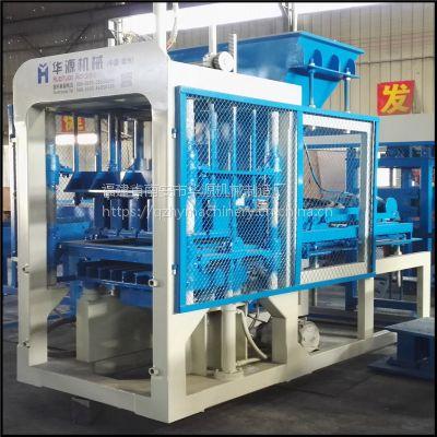 华源QT4-15全自动液压砌块成型砖机 小型免烧空心砖机 水泥砖机械
