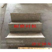 碳化铬堆焊耐磨板