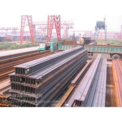 深圳H型钢厂家、H型钢规格、H型钢价格