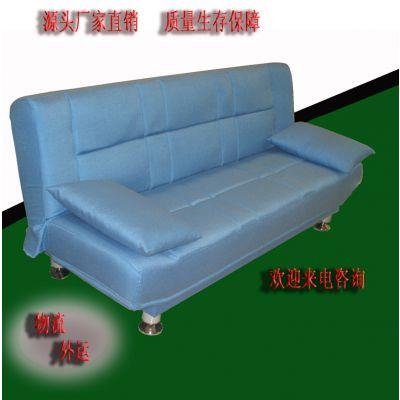 休闲折叠沙发床 办公休闲两用床 折叠床