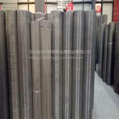 201不锈钢过滤网/印刷网,铜丝网、屏蔽网
