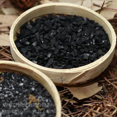 亿升水处理吸附剂高碘值优质椰壳活性炭价格公道齐全产地直销