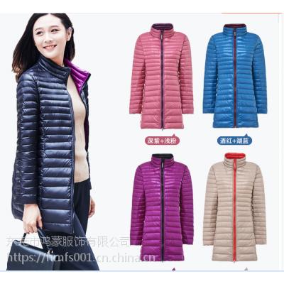 厂家直销保暖冬装外套 轻薄女式棉衣批发 厂家库存女式羽绒服 韩版羽绒外套供应