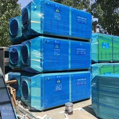 供应天津环保设备 废气处理净化器厂家安全可靠 选山东达汇牌环保设备