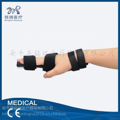 正品新款掌指托 手腕手掌指骨掌骨骨折复位固定术后护理厂家批发 铭瑞