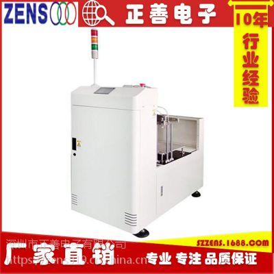 正思视觉 真空吸板机 smt全自动吸板机ZS-390X 含直通功能 非标自动化设备定制