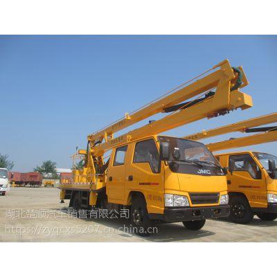 折臂式升降式高空作业车全国销售