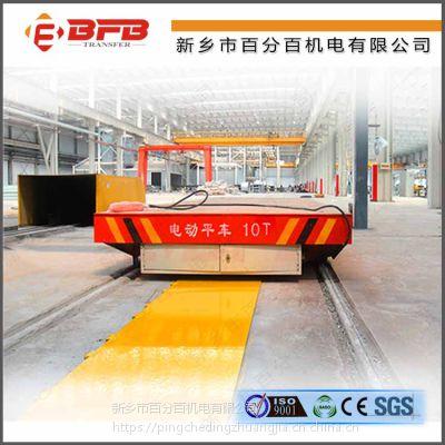 供应KPC-5T滑触线供电电动平板车 新乡市百分百机电有限公司设计生产