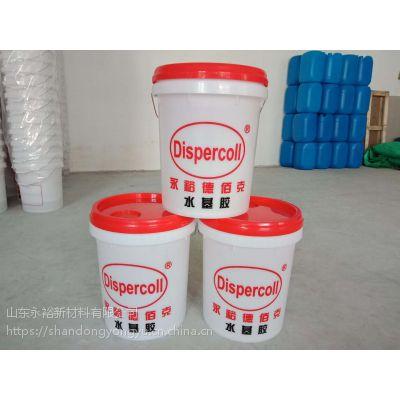 永裕德佰克吸塑胶1026有效物质50%耐高温活化温度70度,粘度1000,保质期6个月剪切力100