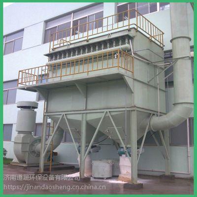 工业中央除尘中央除尘系统厂家直销工业吸尘器家具厂粉末除尘