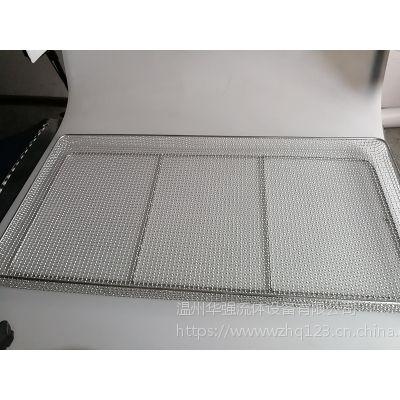 温州华强 不锈钢滤筛 中药筛