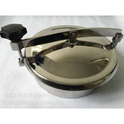 伊米勒卫生级不锈钢圆型 常压快开人孔 生产厂家