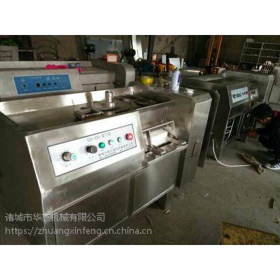 销售冻肉切丁机价格 肉食品加工设备 不锈钢冻肉切丁机厂家