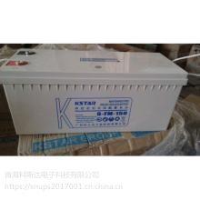 青海不间断电源 西宁科士达蓄电池销售总代理 13734604480