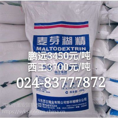 出售哈尔滨麦芽糊精 产地山东西王食品级一水葡萄糖 山梨糖醇液等
