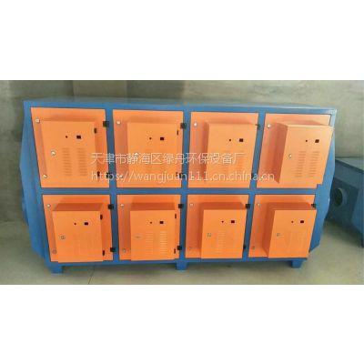 低温等离子废气净化设备 研发生产销售于一体