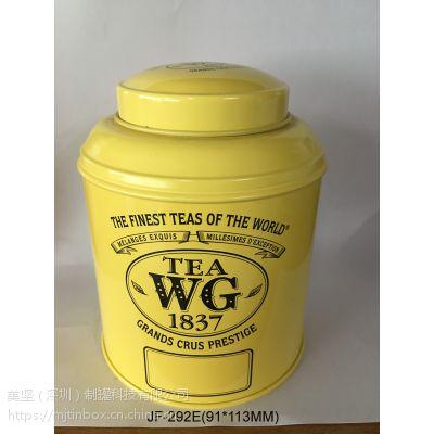 MJ-F292是一款茶叶罐,外形精美,印刷鲜艳。可以任意定制图案印刷。