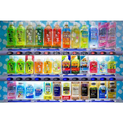 这样买多功能饮料售货机,至少帮你省钱30%