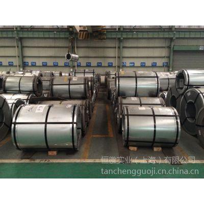 供应宝钢无取向 B20AT1500 超薄硅钢片