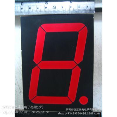 一位4英寸共阳红胶数码管,40101BS红光,40011BH数码管