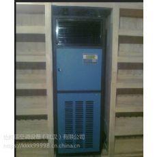 武汉新材料恒温恒湿机 湖北检测室-怡柯信恒温恒湿空调机器