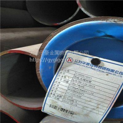 天钢 15CrMoG大口径合金管 GB5310-2008合金管 现货