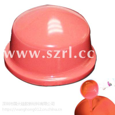 移印硅胶原料国大品牌厂家
