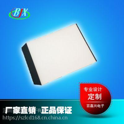 广州LED背光源厂商,lcd系列产品厂商,消毒机背光品牌,百嘉兴诚信经营