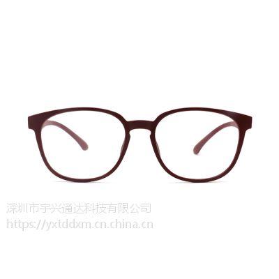 负氧离子能量眼镜 负离子防蓝光防uv防辐射眼镜贴牌生产厂家