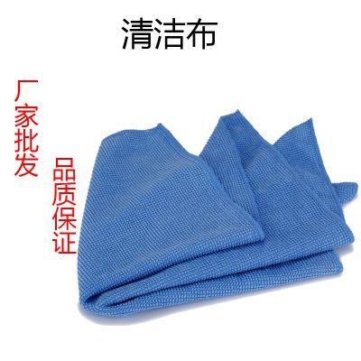 厂家批发液晶屏擦拭布眼镜清洁巾 16*18cm超细纤维布屏幕清洁布电脑清洗用品