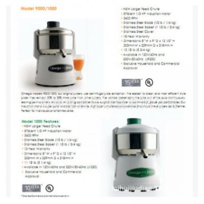 美国欧米茄榨汁机 Omega BMJ332 大口径蔬果榨汁机 欧米茄果汁机