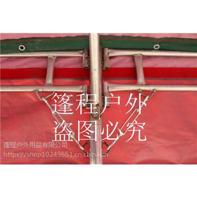 唐山婚庆包桌帐篷红白喜事帐篷户外流动帐篷厂家直销