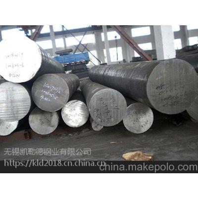 供应浙江宁波630不锈钢圆钢价格