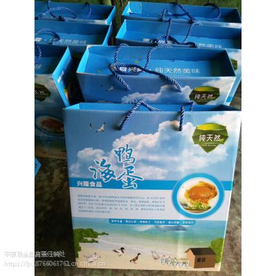 山东咸鸭蛋礼盒直销 个头均匀 色泽鲜亮 端午节特供 送礼佳品
