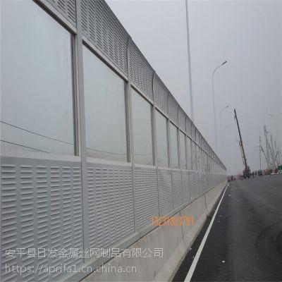 定做高速公路声屏障冷却塔隔音墙隔音板居民小区隔音吸音屏障