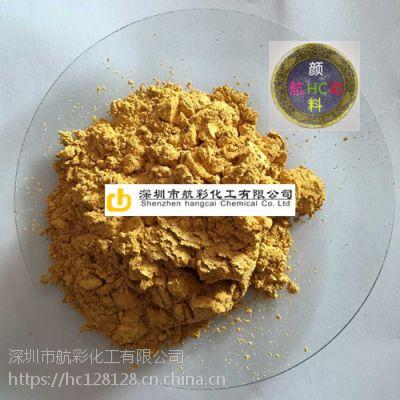 航彩HC302金色缎印花涂料