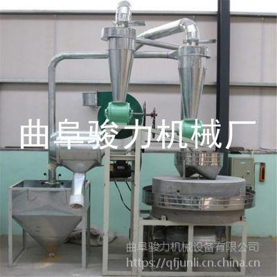 东营 高粱荞麦石磨 面粉机 骏力直销 全自动面粉石磨机 技术