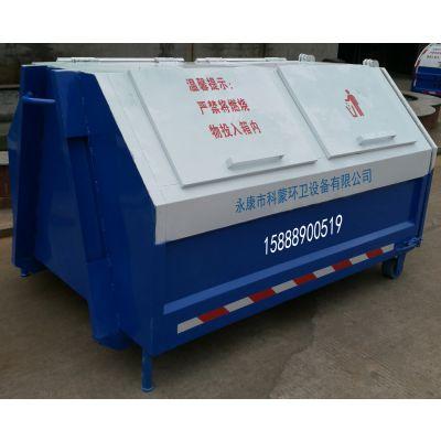 新疆 垃圾中转箱 KM-YD7002 量大从优